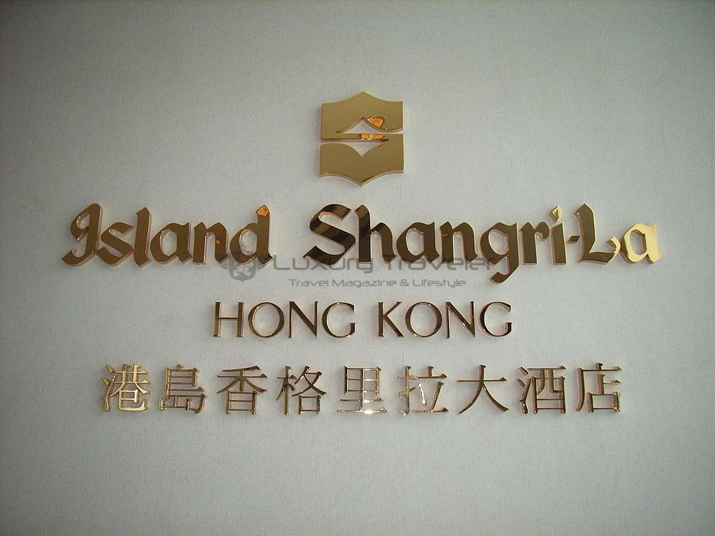 Island_Shangri-La_Hotel_Hong_Kong_Map