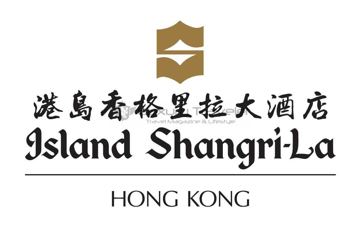 Island_Shangri-La_Hotel_Hong-Kong